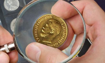 Оценка старинных монет