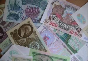 Как и где продать банкноты
