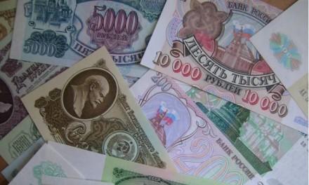Как и где продать банкноты?