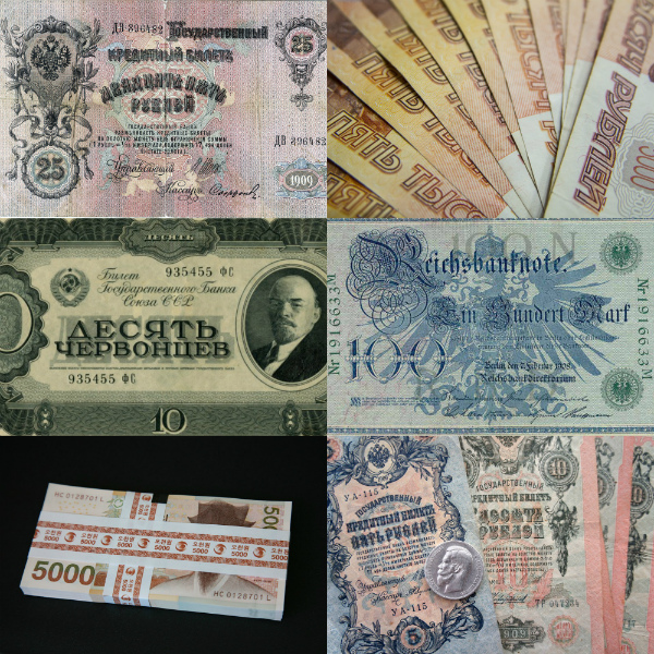 Где продать монеты и банкноты монеты 1905 года цена