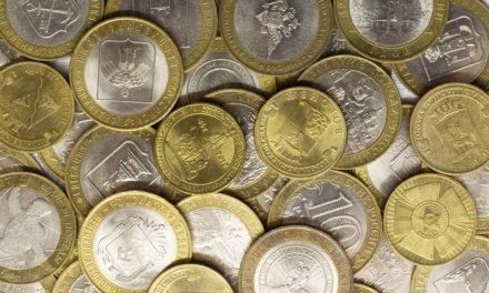 Какие монеты принимает Сбербанк