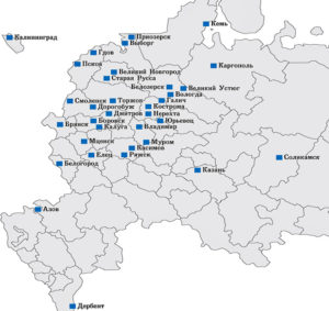 Расположение древних городов из серии на карте России