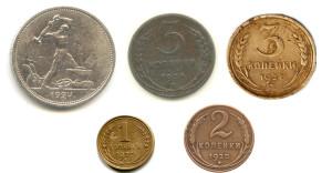 Ценные копейки выпуска 1921-29 годов