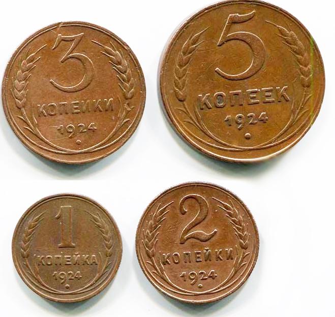Редкие монеты 1924 года 5 долларов 1986 статуя свободы проба