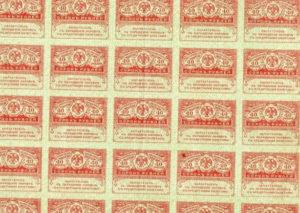 Листы керенок номиналом 40 рублей