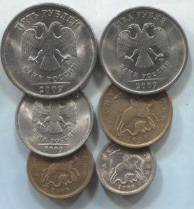 Магнитные монеты современной России