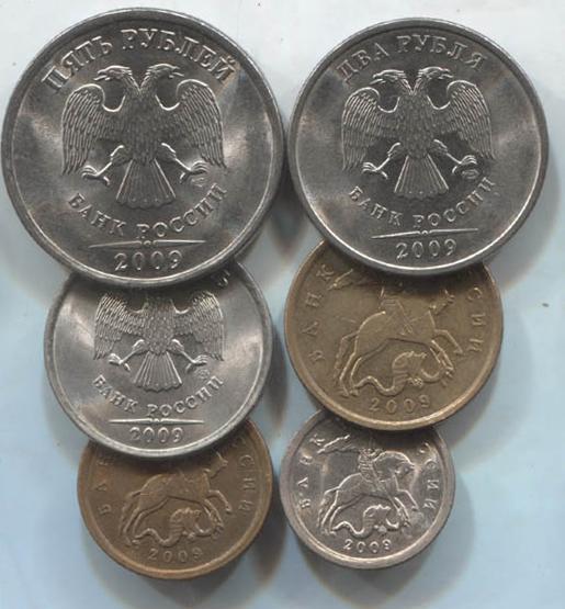 Как проверить магнитная монета или нет монеты 10 руб города воинской славы список