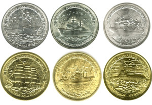 Монеты серии к 300-летию Российского флота