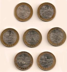 Монеты серии Древние города России