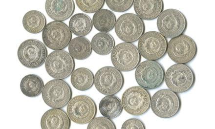 Монеты СССР 1925 года: стоимость, редкие разновидности