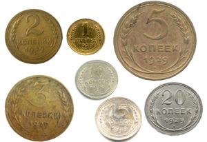 Монеты СССР регулярного чекана 1929 года