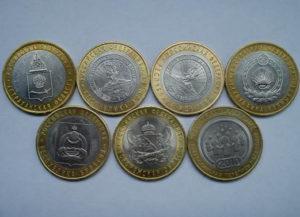 Монеты серии Российская Федерация