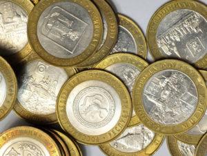 Юбилейные монеты из разных серий из биметалла