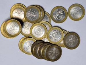 Юбилейные монеты из разных серий
