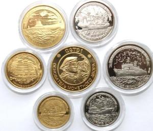 Полный набор монетк 300-летию Российского флота