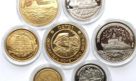 Набор монет 300 лет Российскому флоту