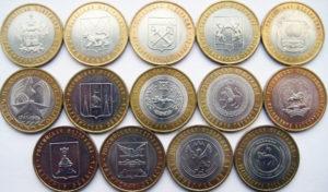 Серия монет Российская Федерация