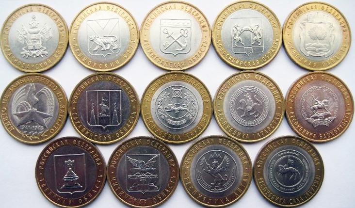 Серия монет «Российская Федерация»