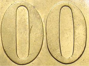 Нули на аверсе 50 копеек: прямой и изогнутый