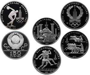 Платиновые монеты к Олимпиаде 1980 года