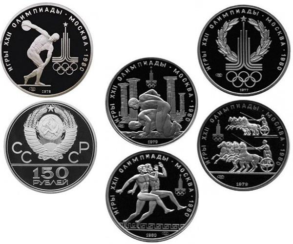 Платиновые монеты олимпиада 80 купить 100 сколько тенге