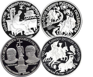 Платиновые памятные монеты России