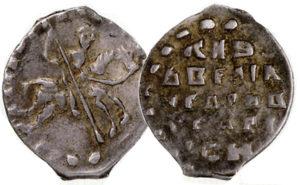 Первые российские монеты