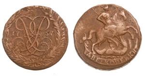 Первые медные монеты с изображением Георгия Победоносца
