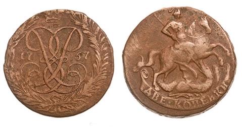 Монета всадник на коне серебряные монеты банка россии купить