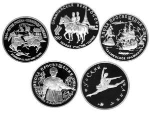 Платиновые монеты современной России