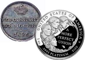 Монеты из плптины