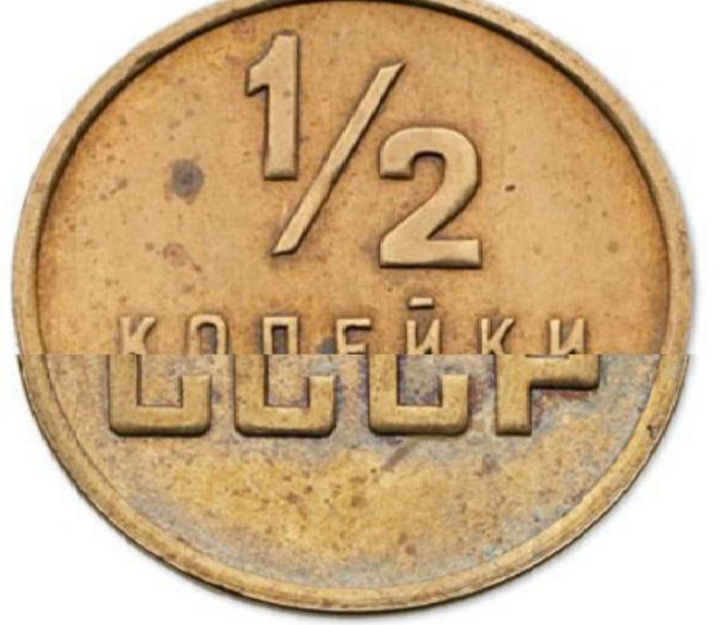 Полкопейки 1961 года цена россельхозбанк продажа монет