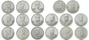 Монеты серии с изображением полководцев