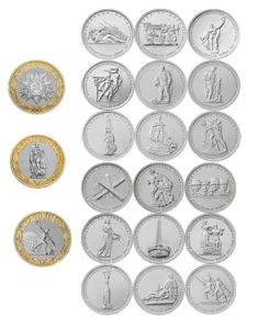 Серия монет «70-летие Победы в Великой Отечественной войне 1941-1945 гг.»