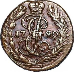 Медные царские монеты