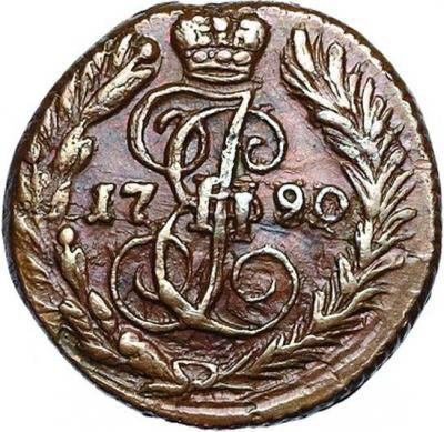 Монеты медь царские цена старых монет каталог ссср