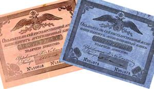 5 и 10 рублей выпуска с 1769 по 1843 год