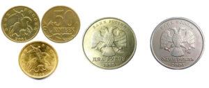 Редкие монеты, которые принимает Сбербанк