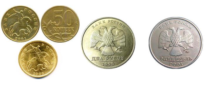 Драгоценные монеты сбербанка россии каталог продать монеты россии цена где продать