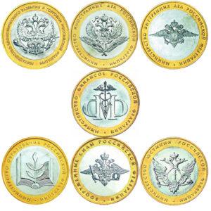 Реверсы монет серии