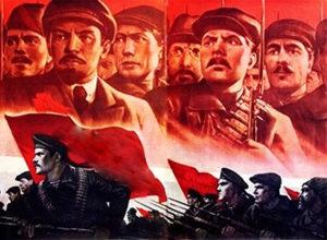 Великая Октябрьская социалистическая революция