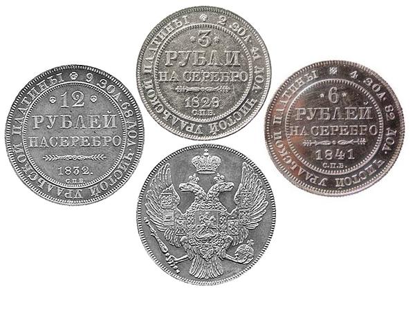 Белые червонцы — платиновые монеты царской России