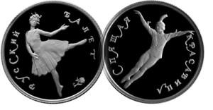 """Платиновые монеты из серии """"Русский балет"""""""