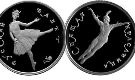 Платиновые монеты в России и мире