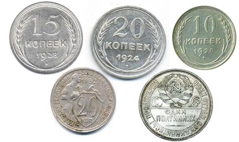 монета 2 рейхсмарки 1939 цена