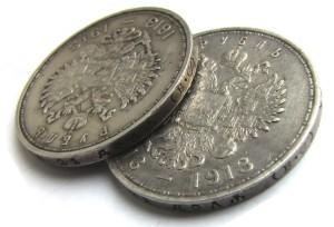 Cеребряные монеты царской России