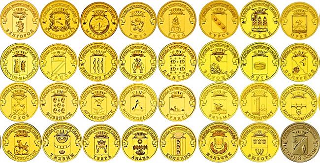 Сколько стоит коллекция монет города воинской славы сколько стоит 20 groszy