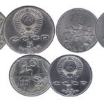 Серия монет «70 лет советской власти»