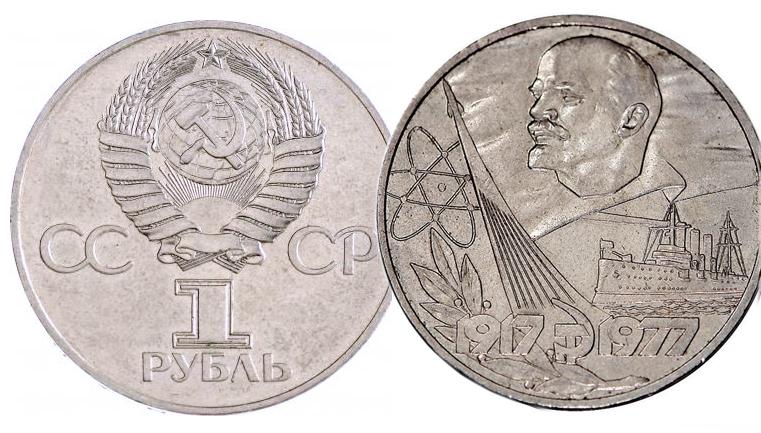 Сионистский рубль цена юр академия им ярослава мудрого официальный сайт
