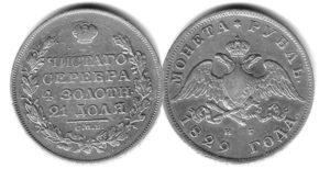 Царская магнитная монета